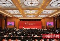 2018中国品牌论坛启动编制中国品牌发展指数