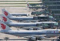 北京首都国际机场旅客吞吐量破1亿人次