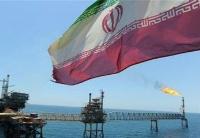 美国对伊朗制裁与伊核协议的前景
