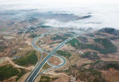 贵州海拔最高高速公路通车