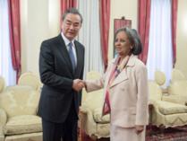 王毅会见埃塞俄比亚总统萨赫勒-沃克