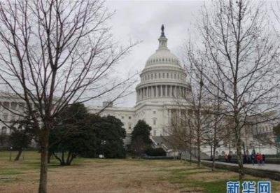 """白宫与民主党磋商未果 美政府""""停摆""""继续"""