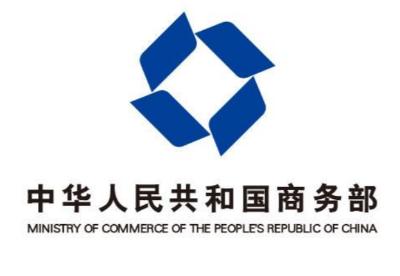 商务部回应CPTPP:支持建设符合WTO原则的区域自由贸易安排