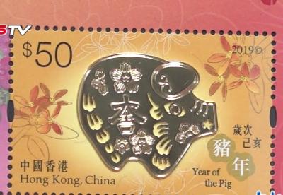 香港将推出猪年邮票 喜庆气氛满载方寸间