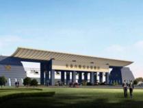 吉林省出台跨境电商综试区建设实施方案