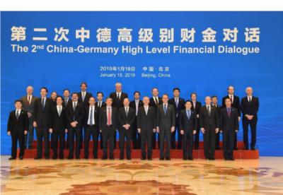 中国证监会与德国联邦金融监管局更新签署《证券期货监管合作谅解备忘录》