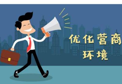 """北京市出台""""9+N""""政策2.0版"""
