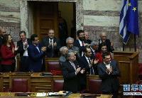 希腊议会批准有关马其顿更改国名协议