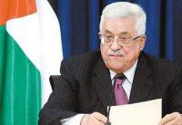 巴勒斯坦政府向总统阿巴斯提交辞呈