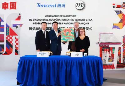 法国国家博物馆联合会收藏中国文创作品《丝路揽胜图》