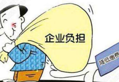 云南今年力争为实体经济企业减负900亿元左右