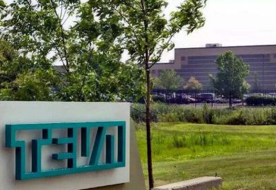 以色列医药业巨头梯瓦制药去年亏损24亿美元