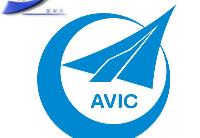 航空工业沈飞民机交付第100架波音777尾翼翼尖