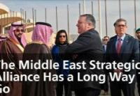 中东战略联盟还有很长的路要走