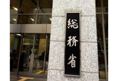 日本1月核心CPI同比上涨0.8%