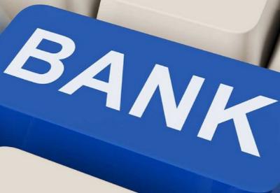 银保监会要求商业银行提高民营企业融资业务权重