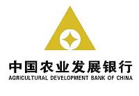 农发行成中国债券市场第三大发行主体