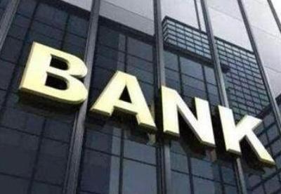 2019年上半年阿联酋大型银行实现强劲增长