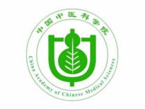 全球首个中医药循证医学中心在中国中医科学院成立