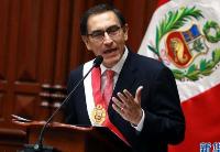 秘鲁总统改组内阁