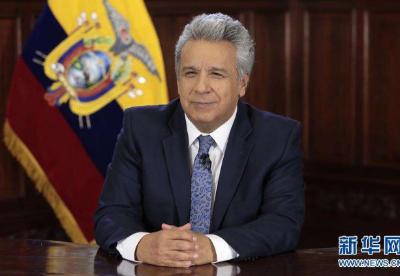 厄瓜多尔宣布退出南美洲国家联盟