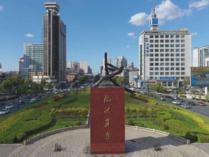 《吉林省优化口岸营商环境促进跨境贸易便利化工作实施方案》