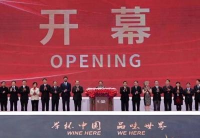 第十三届中国国际酒业博览会3月24日在泸州开幕