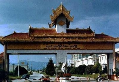本财年缅甸木姐口岸贸易额减少近6亿美元