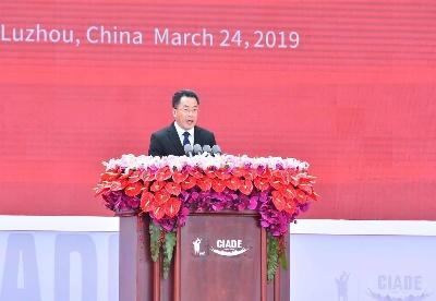 泸州市委书记刘强:借酒博会之势,加快发展千亿白酒产业