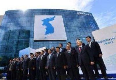 朝鲜撤离韩朝共同联络事务所