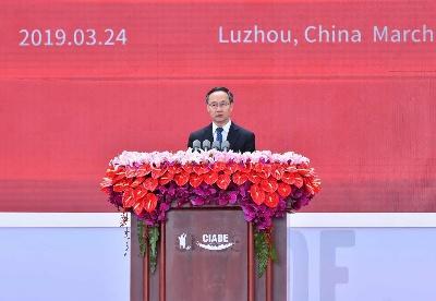 四川省副省长李云泽:以酒博会为契机打造世界级白酒产业集聚群