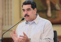 委内瑞拉正式退出美洲国家组织