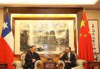 中国大使徐步:文化茅台走进智利对提升中国正面形象起到重要作用