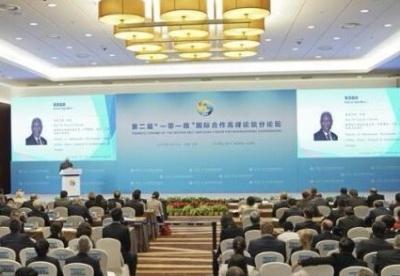 """国家网信办副主任杨小伟: """"数字丝绸之路""""从远景转变为现实"""