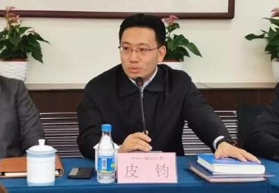 """盘古智库在京发布《""""一带一路""""节点国家态度研究》系列从书首册"""