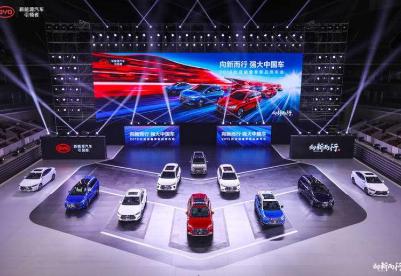 让创新回归需求——中国汽车产业发展新观察