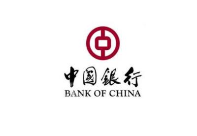 中国银行去年完成国际结算业务量4.63万亿美元