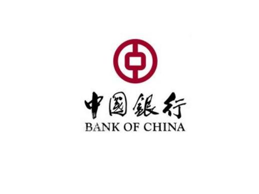 中国银行拟在罗设立分行,开始招聘员工