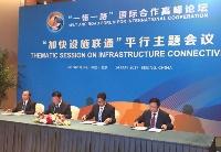 """中国中铁国际集团助力""""数字孟加拉""""战略"""