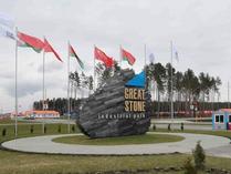 巨石的重量——中白工业园案例故事