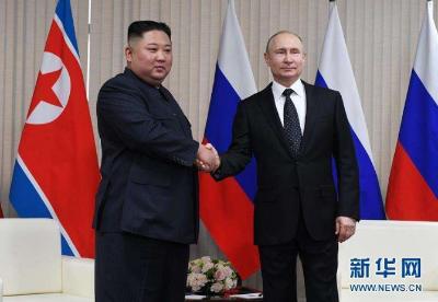 普京与金正恩举行会晤