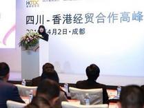 """香港经贸代表团访川 共同拓展""""一带一路""""商机"""