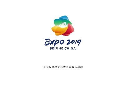 """北京世园会筹备进展宣传片记录""""北京之北 中国之美"""""""