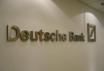 德意志银行一季度净利润大幅上升