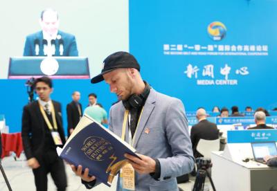 """《世界·丝路·未来》案例集亮相第二届""""一带一路""""国际合作高峰论坛"""