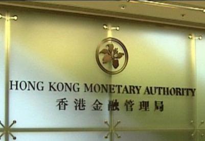 """新闻分析:香港推出""""简易账户"""" 便利全球企业在港开户"""