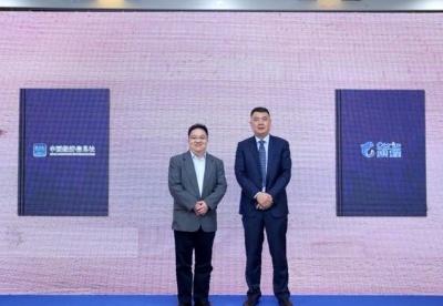 """《2018""""一带一路""""旅游大数据报告》在京发布"""