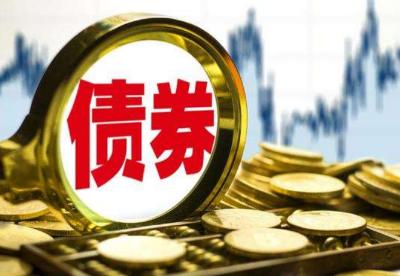 3月中国债券市场发行债券4.5万亿元