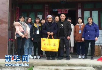 中华社会救助基金会向贵州石阡捐赠500套老人温暖包