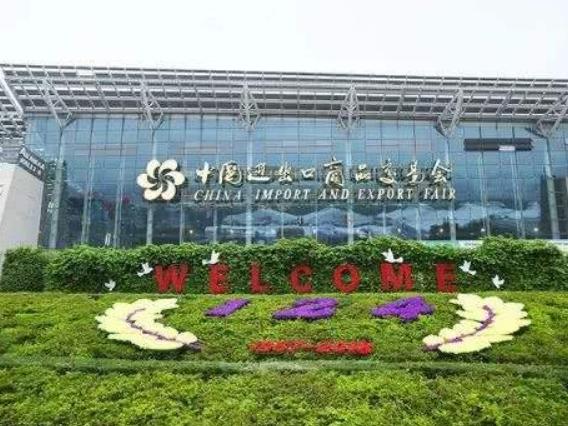 第125届广交会开幕  天津交易团首日成交2500万美元